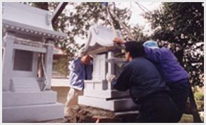 立野神社社建立