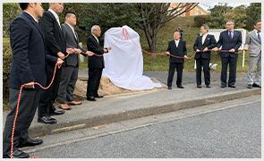 誉高校野球部甲子園出場記念碑の制作