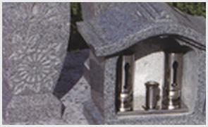 墓装用品の補充