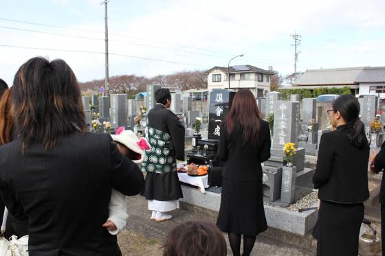 愛知県犬山市鳴海霊園 岐阜県各務原市 今井様 お墓を建てる