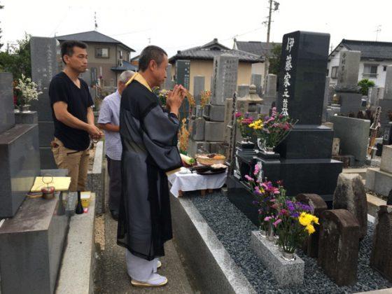 愛知県丹羽郡大口町 伊藤様 お墓を建てる