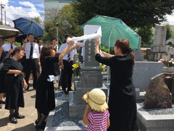 愛知県犬山市 中村様 お墓を建てる