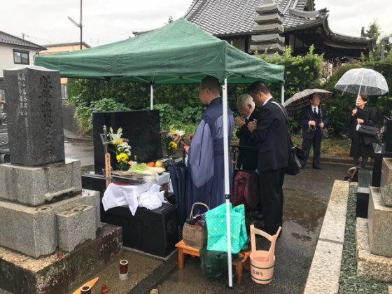 愛知県小牧市 松林寺 鈴木様 お墓を建てる