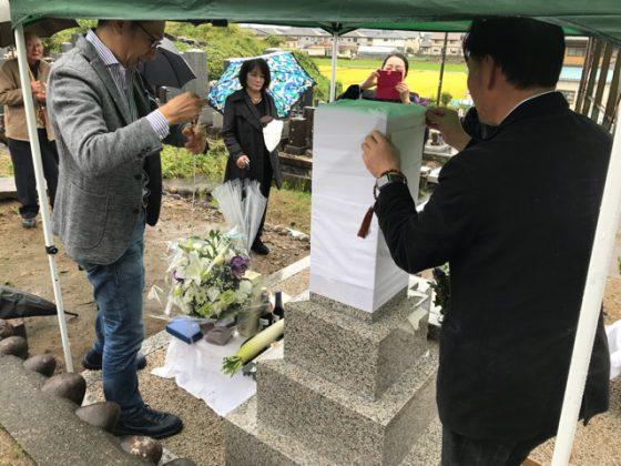 岐阜県美濃加茂市 野口様 お墓を建てる
