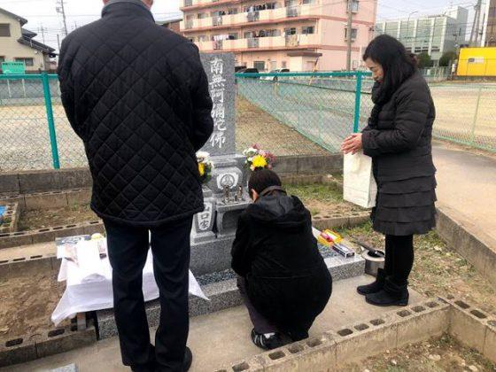 愛知県丹羽郡大口町 山口様 お墓を建てる