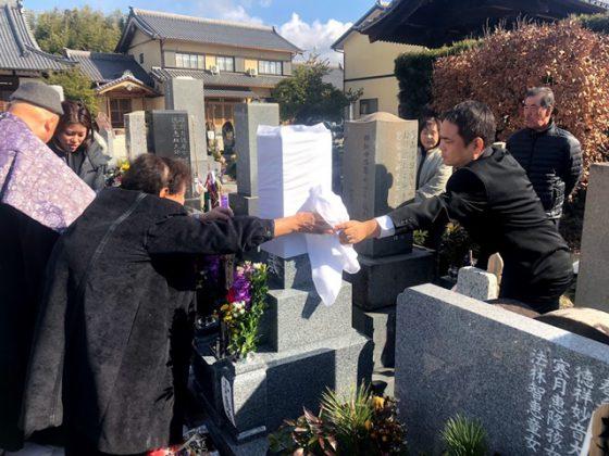 愛知県犬山市 福昌寺 小島様 お墓を建てる