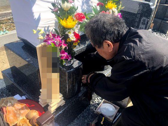 愛知県丹羽郡扶桑町 柏森霊園 江口様 お墓を建てる